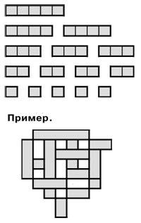 требования двадцать второй заочный чемпионат россии по решению головоломок Авто мото